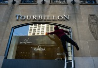 Tourbillon (Chicago)